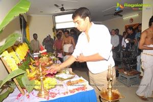NTR Dil Raju Harish Shankar Muhurat