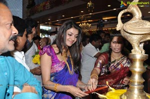 The Chennai Shopping Mall Kothapet