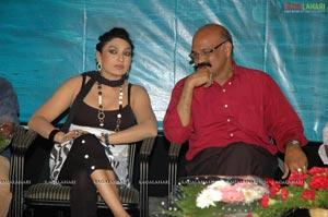 Lokhame Kothaga Audio Release