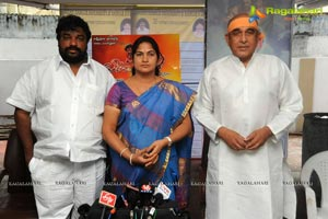 Bommali Press Meet
