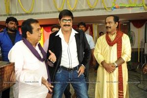 Telugu movie malligadu marriage bureau press meet for Bureau 13 movie